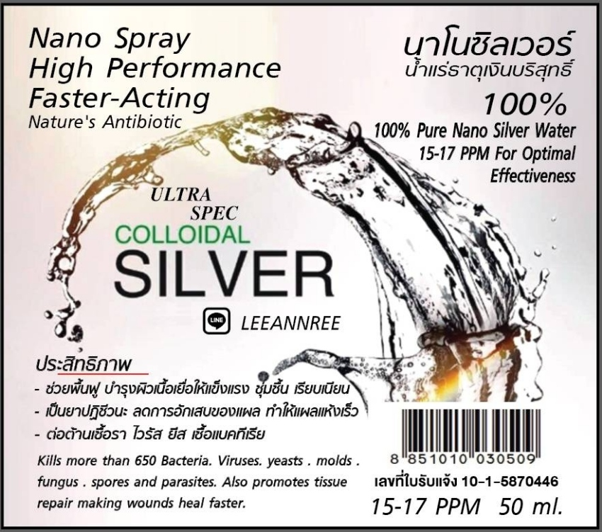 Colloidal Silver Nano Spray Pets or People