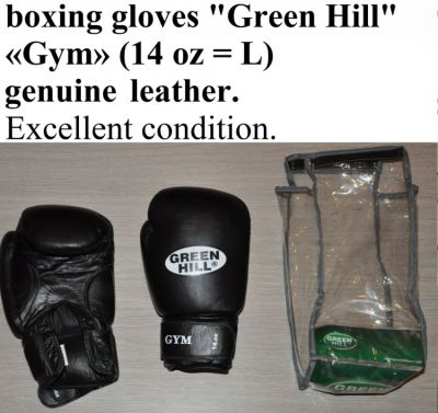 boxing leather gloves Green Hill  (14 OZ - L size ). Like new.