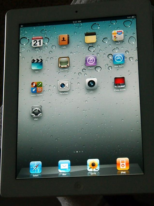 Black NEW Apple iPad 2 16GB 9.7in Display Wi-Fi