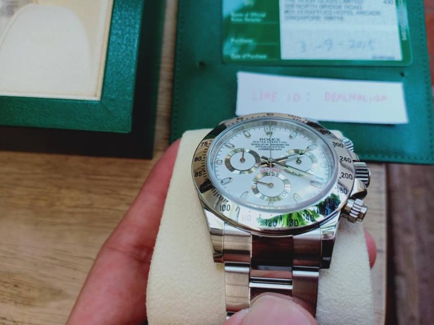 Sell Rolex Daytona White dial model 2015
