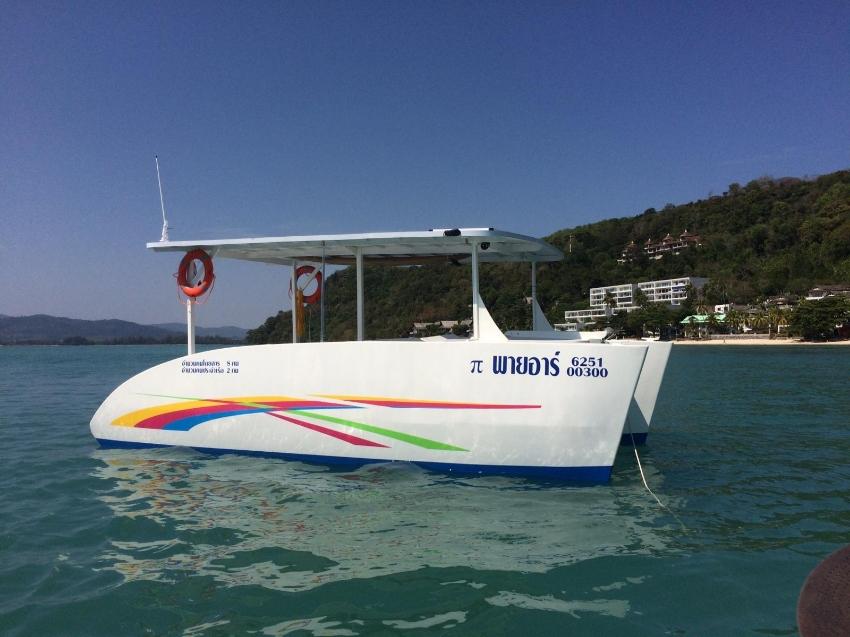 21 feet catamaran