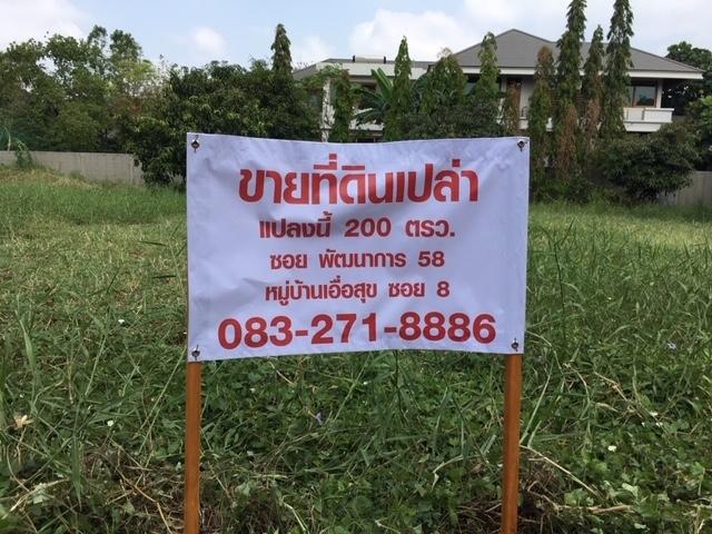 Phatthanakan Rd Soi 58  UEA SUK Village on Sub Soi 8