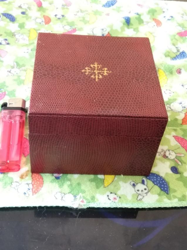 Patek Phillipe Box