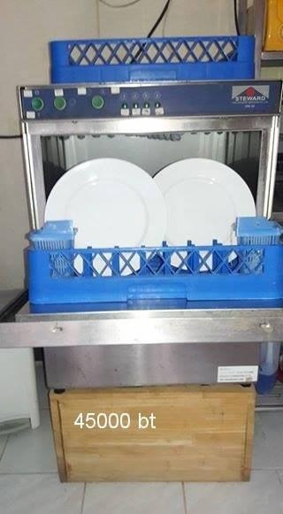 restaurant pro dishwasher