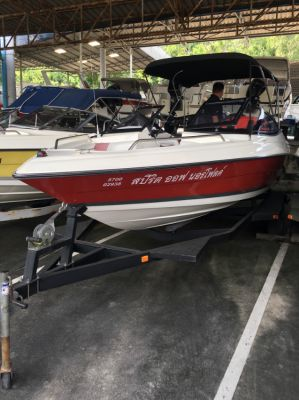 Speed/fishing Boat for sale