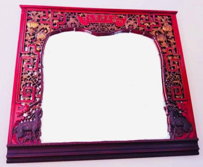 Chinese wooden carved mirror