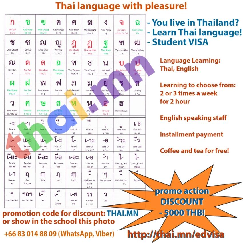 Education Visa in Thailand