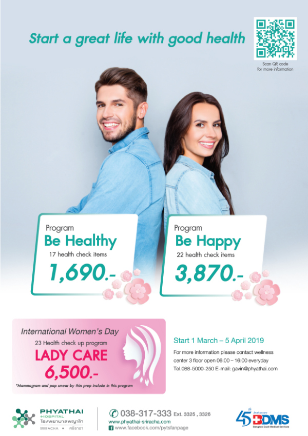 Phyathai Sriracha Hospital health Check up Promotions for March
