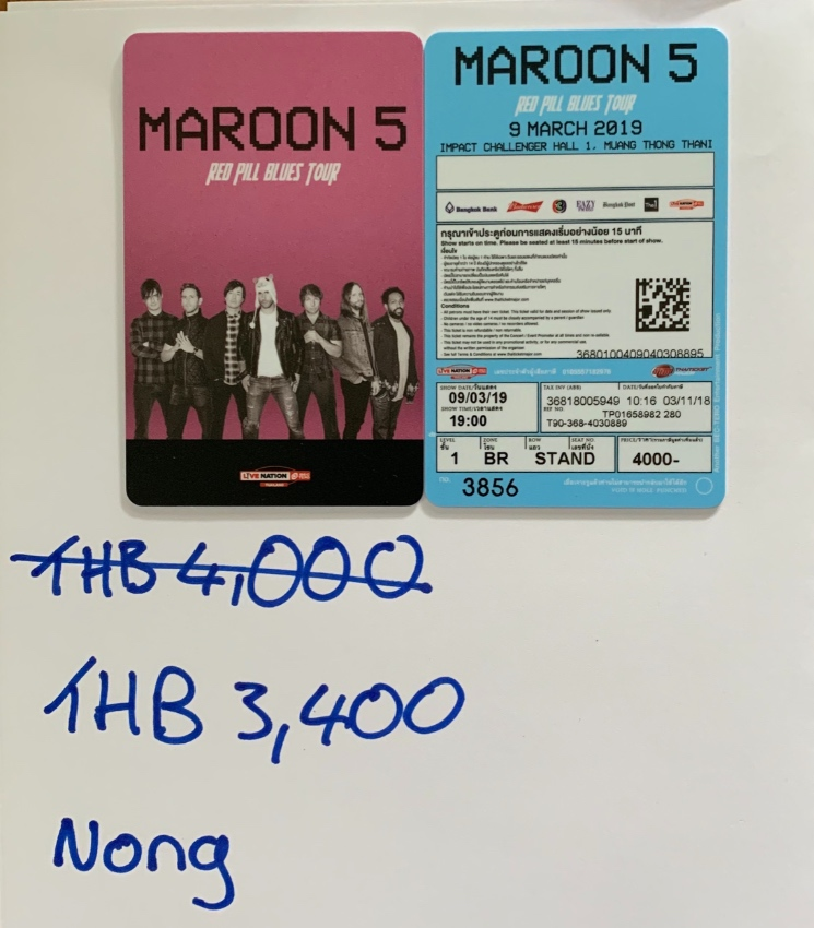 Maroon 5 Ticket