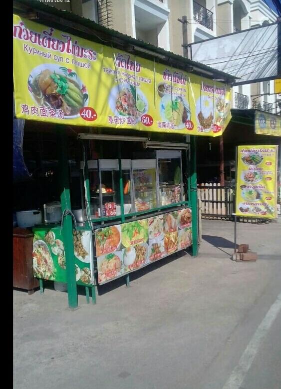 Restaurant for sale Soi Khopai