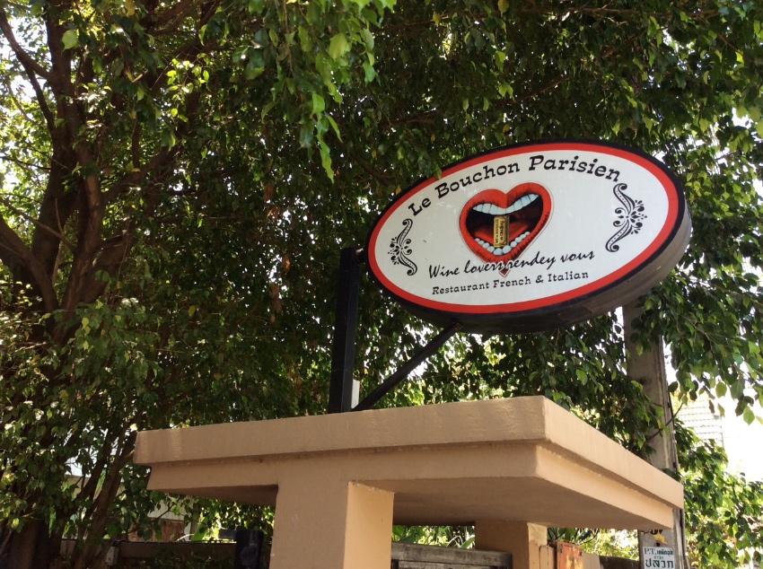 Le bouchon restaurant for sale