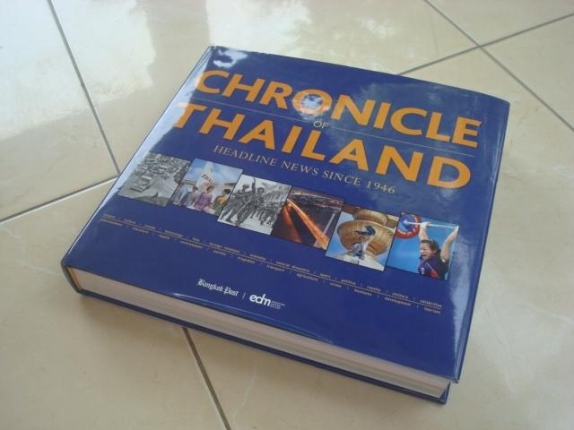 Thailand chronicle