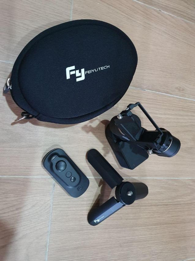 FeiyuTech WG2