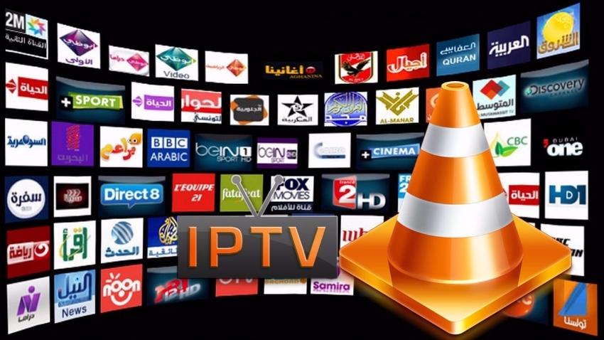 IP TV (3000 Channels+) PROMOTION 3000 Baht