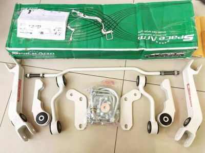 Rear Stabilizer for Truck and SUV @ Autoboy Na Jomtien