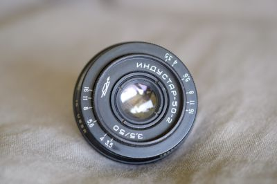 Pentax Screw Mount M42 Lenses