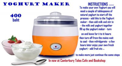 Yoghurt Maker - FREE shipping within Thailand.