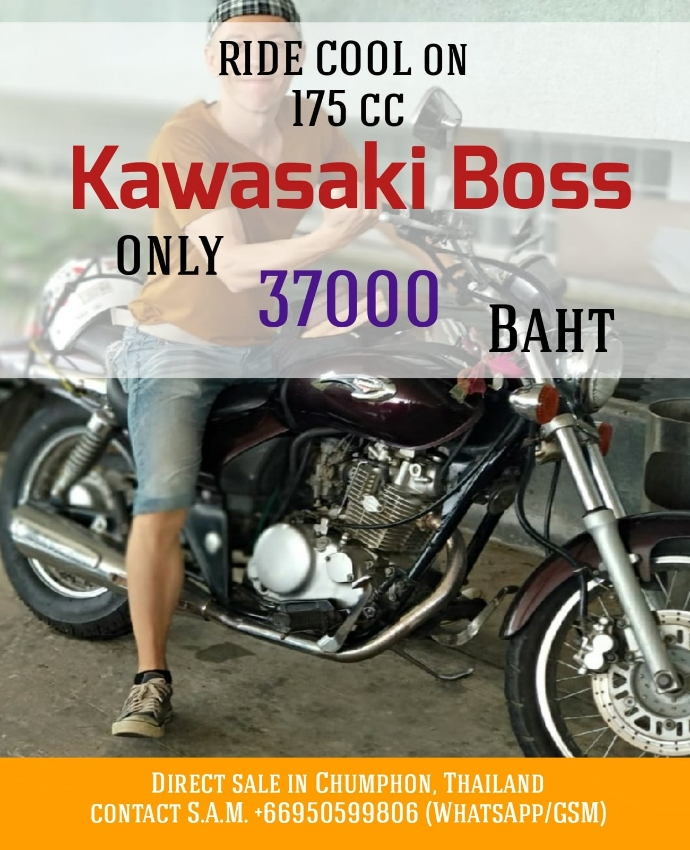 Kawasaki BN175 Eliminator (Boss)