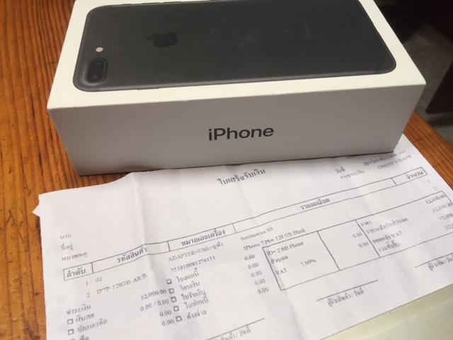 iPhone 7  plus    NEW