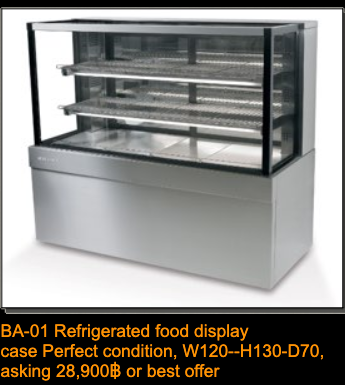 WANT TO BUY OR SELL RESTAURANT EQUIP? THEN YOU HAVE ARRIVED!!