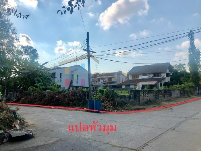 Land for sale 133 sq.wah Sukhumvit 101 (Punnawithi) in the residential