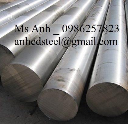 SCM420/ 20CrMo/ 20CrMo44/ 4118 forging steel