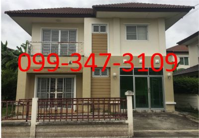 House for rent Full furnished, 3 bed 3 bath 2 stories single house