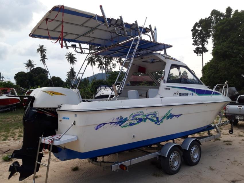yamaha fishing boat for sale
