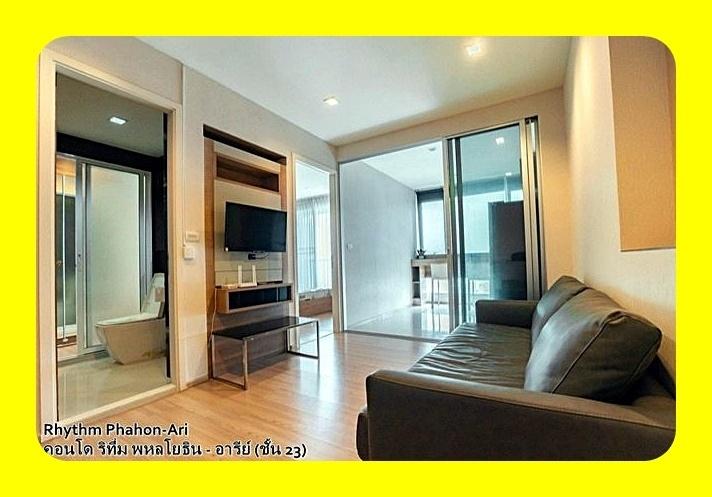 Sale or rent ริธิ่ม พหล อารีย์ 23fl 45.16 sq.m 1 bed RHYTHM PHAHON-ARI