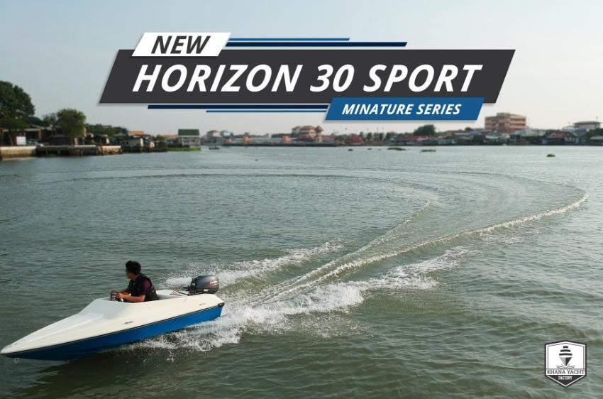 2019 Horizon 30 Sport Miniature Series [Made to order]