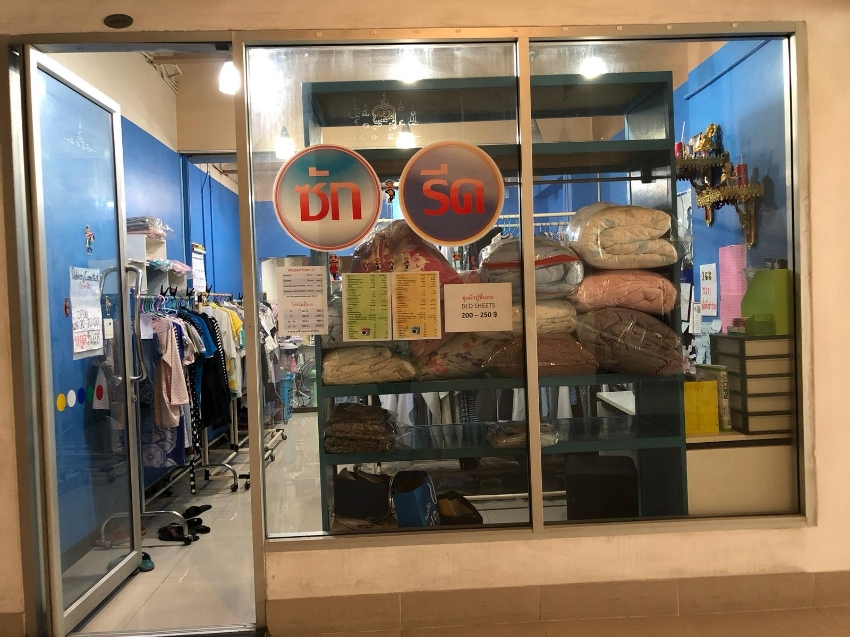 Laundry Shop for Sale-Supalai Park Condo Srinakarin