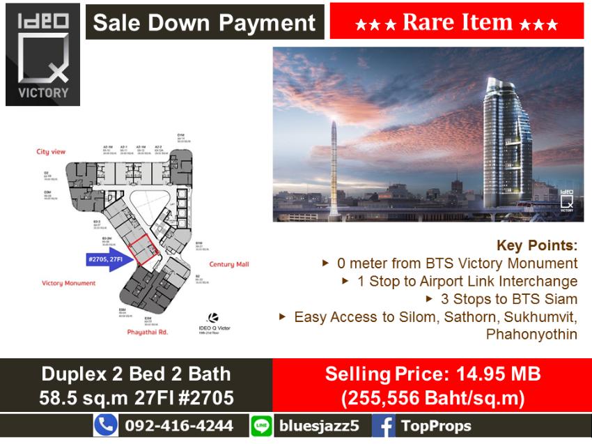 Sale Down Payment Ideo Q Victory Duplex 2Bed 2Bath 59sqm 27Fl #2705 Ra