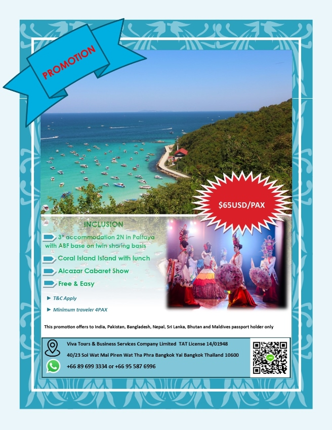 PROMOTION: Pattaya 3 days and 2 nights @ $65USD per person