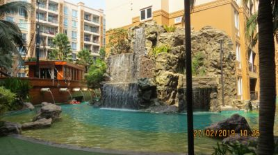 Atlantis Condo for Rent