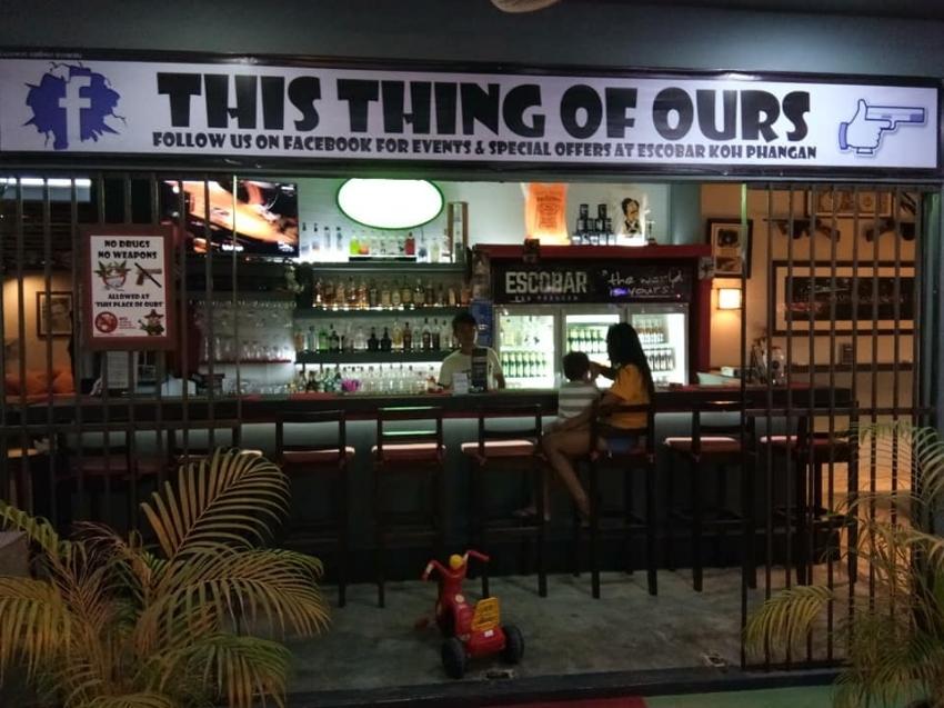 Restaurant Bar Coffee House Beer Garden Sports Bar