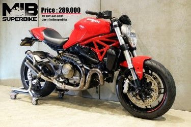 [ For Sale ] Ducati Monster 821 Performance 2015 with Termignoni Exhau