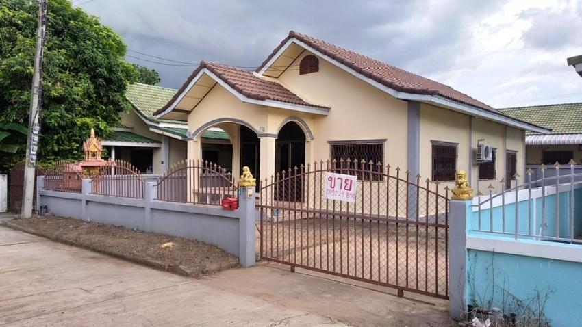 Nang Rong (Buriram) REDUCED