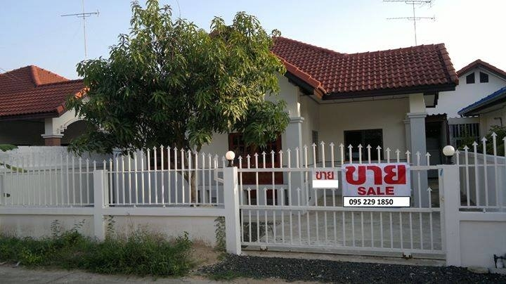 House in Nang Rong (Buriram) REDUCED PRICE