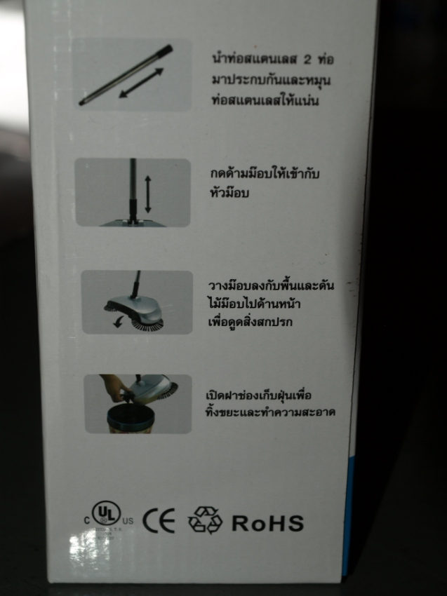 Brand New In Box Smart Broom/Brush Easy Sweeper