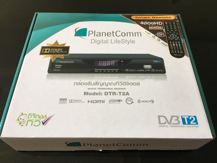 Digital TV HD Receiver DTR-T2A, New in Box