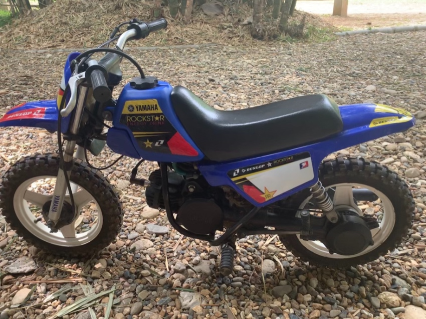 Yamaha PW50 Kid's Dirt Bike
