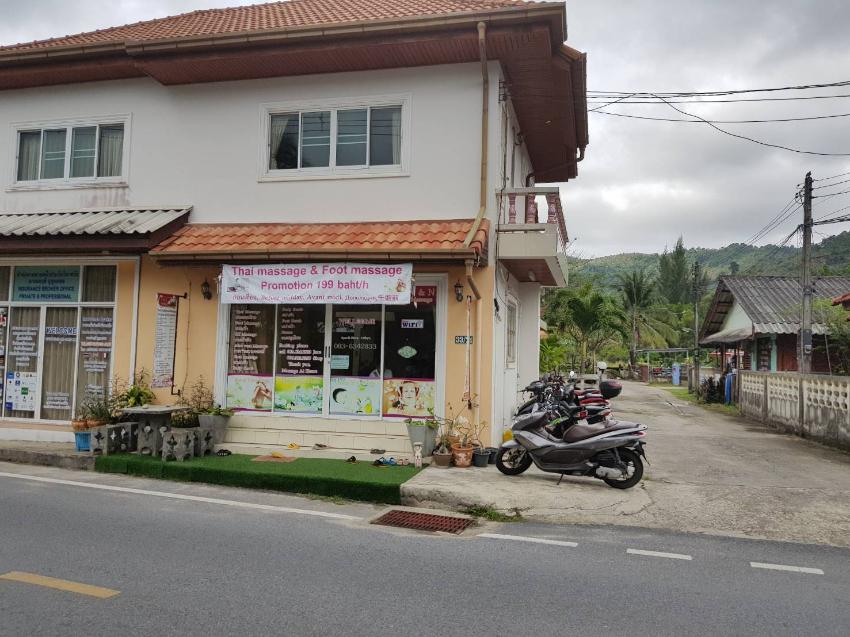 Massage Shop for sale