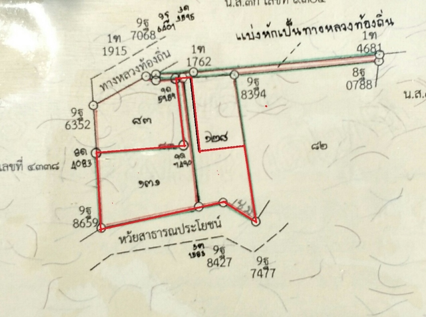 Fire sale !!! 800 sqm plot of land at HOT PRICE