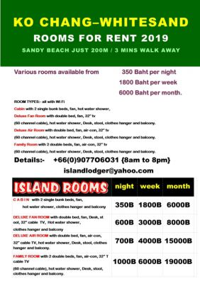 WHITESAND BEACH, KO CHANG TRAT, ROOMS FOR RENT. Sandy beach just 200m