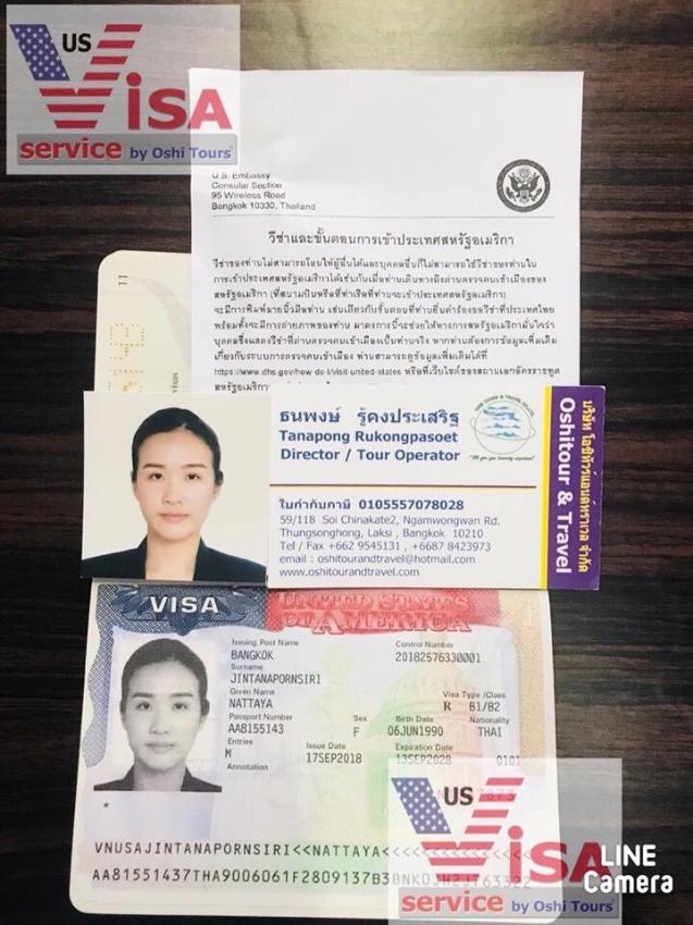 Visa services to USA