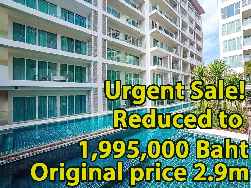 Urgent Sale! Further price reduction 1,995,000 Baht