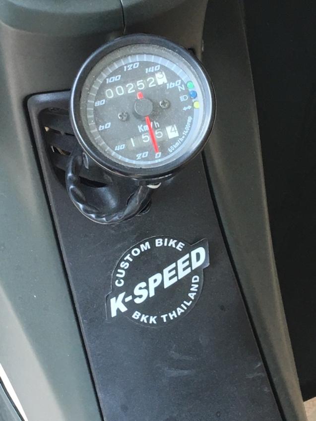 K-Speed Honda Super Power Cup-number 5 of 9 !