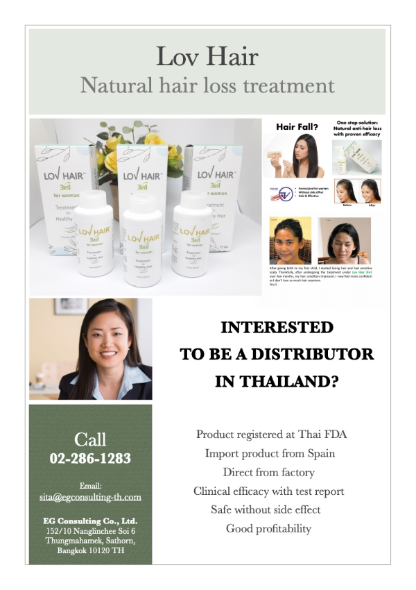 Distribution of a natural hair loss treatment with proven efficacy