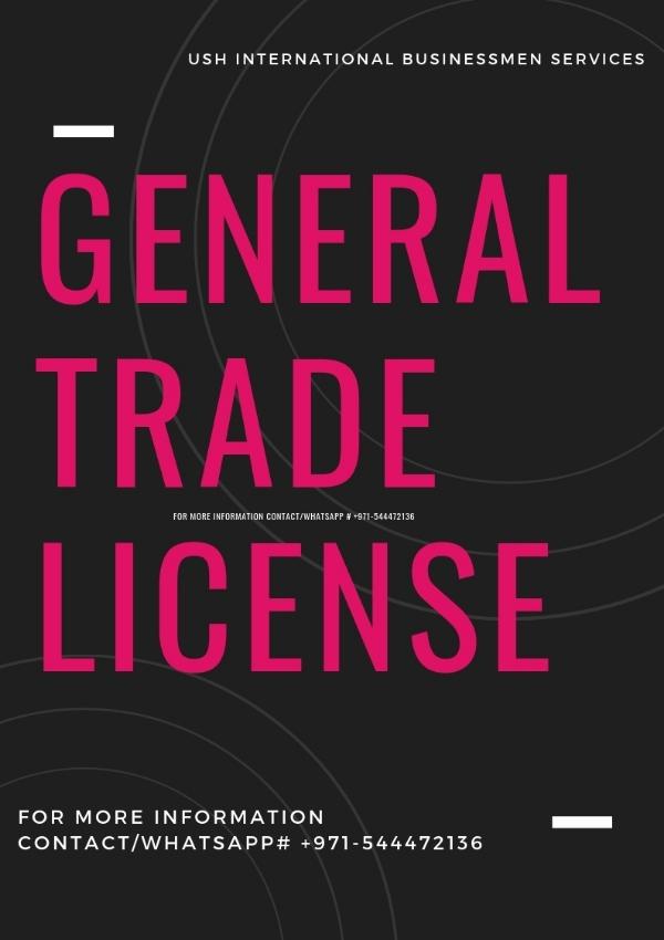 General trade license #0544472136