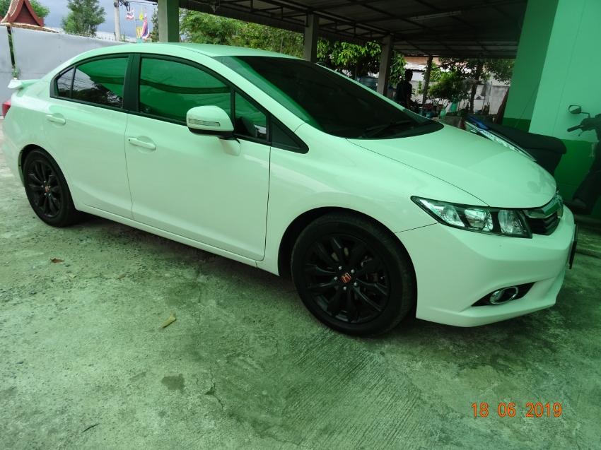 Honda FB Civic